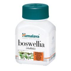 Himalaya Boswellia Shallaki Босвелия - Ключът към здрави стави х 60 капсули