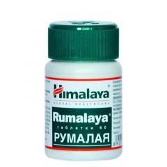 Himalaya Rumalaya Румалая за здрави стави х 60 таблетки