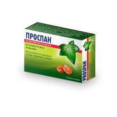 Проспан при кашлица 26 мг x20 таблетки за смучене Engelhard Arzneimittel