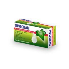 Проспан при кашлица 65 мг х10 ефервесцентни таблетки Engelhard Arzneimittel