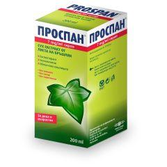 Проспан сироп за кашлица х200 мл Engelhard Arzneimittel
