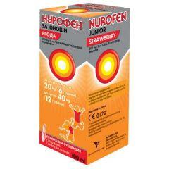 Нурофен Сироп за деца при висока температура и болка с вкус на ягода 200 мг/5 мл х100 мл