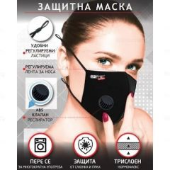 Dr. Frei Reusable Face Mask Маска за многократна употреба Черна размер XS/M х1 бр