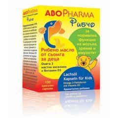 AboPharma Рибчо за деца - Омега-3 Рибено масло от сьомга + Витамин D3 х100 капсули
