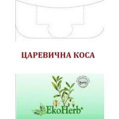 EkoHerb Царевична коса 30 гр