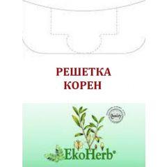 EkoHerb Решетка корен 50 гр