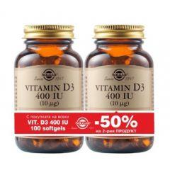 Solgar Vitamin D3 400IU x100 капсули x2 бр Промо -50%