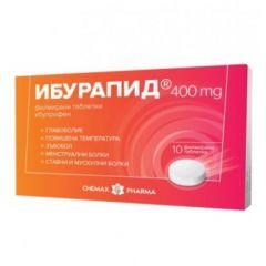 Ибурапид 400 мг x10 таблетки Chemax Pharma