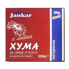 Jankar Хума с лайка 220 гр