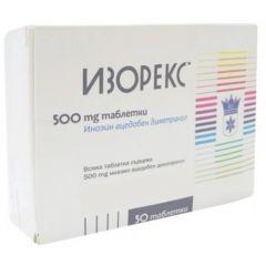 Изорекс сироп 500мг х50 таблетки Rex Pharmaceuticals