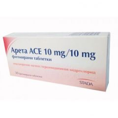Арета 10 мг х30 таблетки Stada