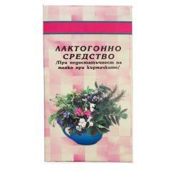 Шаркови Лактогонен чай 50 гр