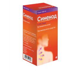 Синекод Сироп за симптоматично лечение на кашлица х200 мл GlaxoSmithKline