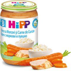 Hipp био пюре ориз със зеленчуци и пуешко месо 8М+ 220 гр