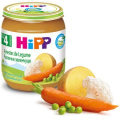 Hipp био пюре различни зеленчуци 4М+ 125 гр