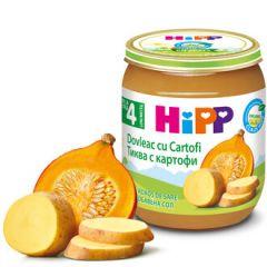 Hipp био пюре тиква с картофи 4М+ 125 гр