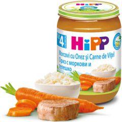 Hipp био пюре зеленчуци с телешко 8М+ 220 гр