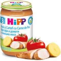 Hipp био пюре пиле с картофи и домати 8М+ 220 гр