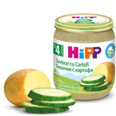 Hipp био пюре тиквички с картофи 4М+ 125 гр
