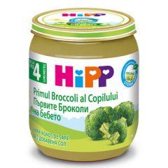 Hipp био пюре броколи 4М+ 125 гр