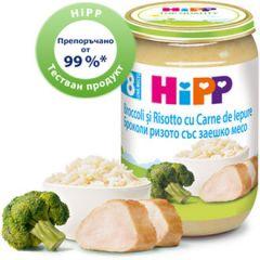 Hipp пюре ризото с броколи и заешко месо 8М+ 220 гр