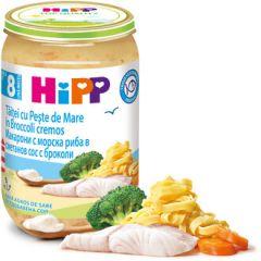 Hipp пюре макарони с морска риба в сметанов сос и броколи 8М+ 220 гр