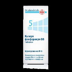 Dr. Schuessler Salts Шуслерова сол №5 Калиум фосфорикум D6 при умствено, емоционално и психическо изтощение x200 таблетки