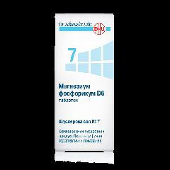Dr. Schuessler Salts Шуслерова сол №7 Магнезиум фосфорикум D6 x80 таблетки