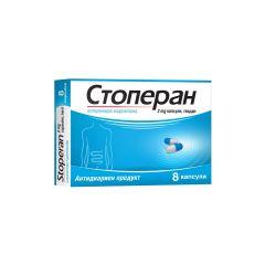 Стоперан при диария 2 мг x 8 капсули US Pharmacia