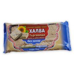 Терснаб Слънчогледова халва без захар 180 г