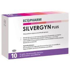 Silvergyn Plus при вагинални инфекции x10 вагинални капсули Ecopharm