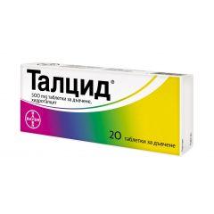 Талцид при стомашни киселини, гастрит и язва 500 мг х 20 дъвчащи таблетки Bayer