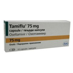 Тамифлу 75 мг х10 капсули F. Hoffmann–La Roche Ltd