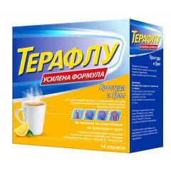 Терафлу Усилена формула при простуда и грип х14 сашета GlaxoSmithKline