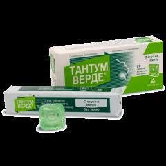Тантум Верде с вкус на мента при възпалено гърло и болки в устната кухина 3 мг x 20 таблетки Angelini