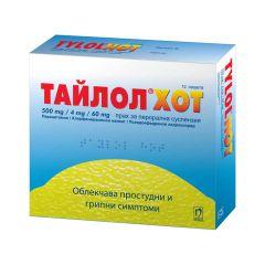 Тайлол Хот Прахчета за възрастни при простудни и грипни симптоми с вкус на лимон х 12 бр Nobel