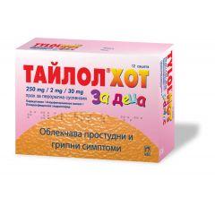 Тайлол Хот Прахчета за деца при простудни и грипни симптоми с вкус на портокал х 12 бр Nobel