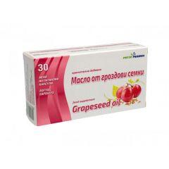 Масло от гроздови семки х 30 капсули  PhytoPharma