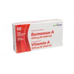 Витамин А 1500 µg х 60 капсули  PhytoPharma