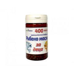 Рибено масло за деца 37,5 мг х 400 перли PhytoPharma