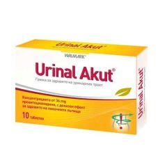 Walmark Уринал Акут х 10 таблетки