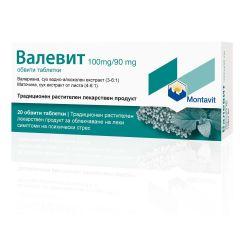 Валевит при леки симптоми на психически стрес х20 таблетки Montavit
