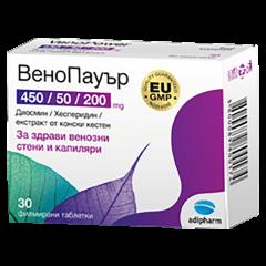 ВеноПауър за здрави венозни стени и капиляри 450/50/200 мг х30 филмирани таблетки Adipharm