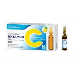 Витамин С ампули 2 мл х10 бр Sopharma