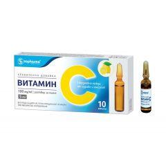 Витамин С aмпули за пиене за висок имунитет 10 бр x5 мл Sopharma