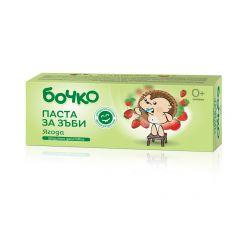 Бочко Паста за зъби ягода със защитно действие 0+ 50 мл