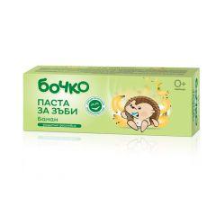 Бочко Паста за зъби банан със защитно действие 0+ 50 мл