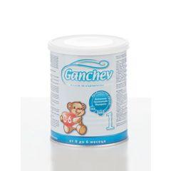 Ganchev Мляко за кърмачета 1 пребиотичен ефект 0-6 м 400 гр