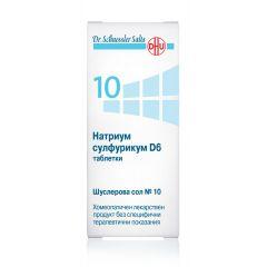 Dr. Schuessler Salts Шуслерова сол №10 Натриум сулфурикум D6 при чернодробни нарушения x200 таблетки