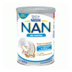 Nestle NAN Без лактоза Мляко за кърмачета 0+ 400 гр